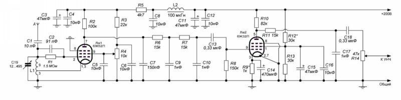 Схема электрическая принципиальная регенератора