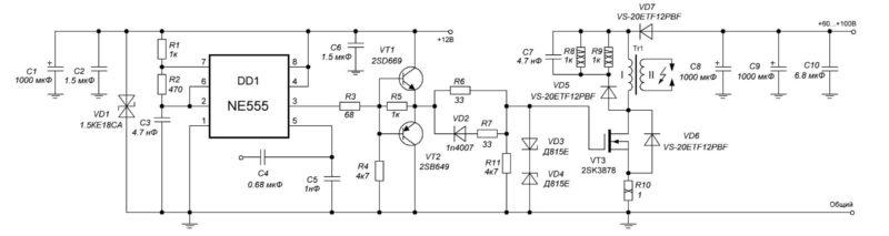 Схема электрическая принципиальная ионофона на NE555