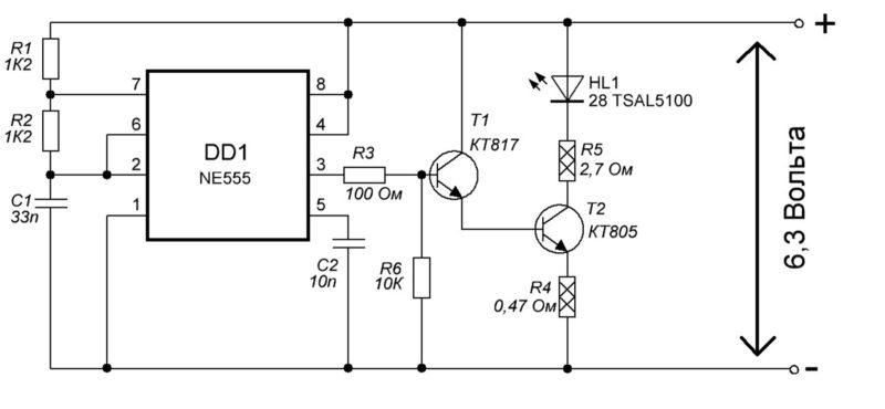 Схема электрическая принципиальная ИК подсветки