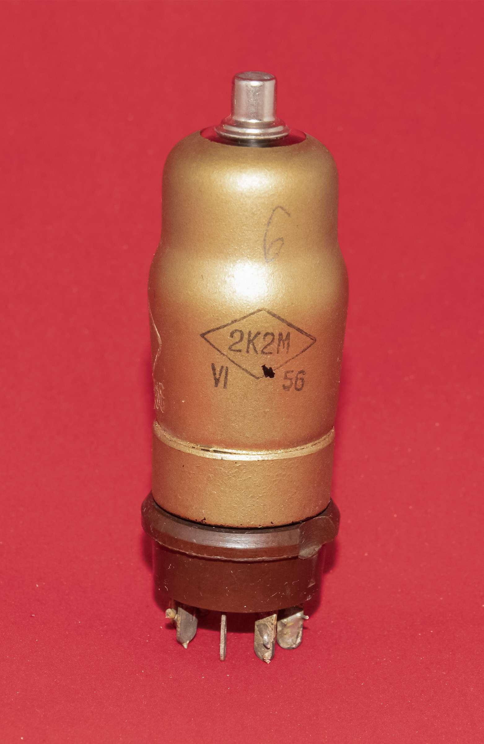 Внешний вид радиолампы 2К2М