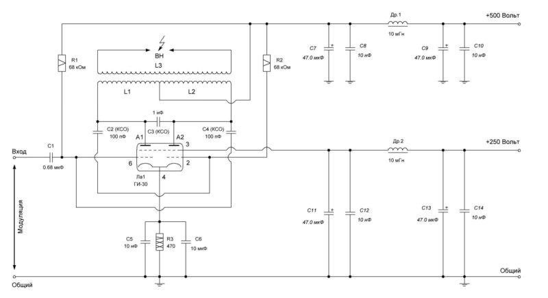 Схема электрическая принципиальная двухтактного ионофона