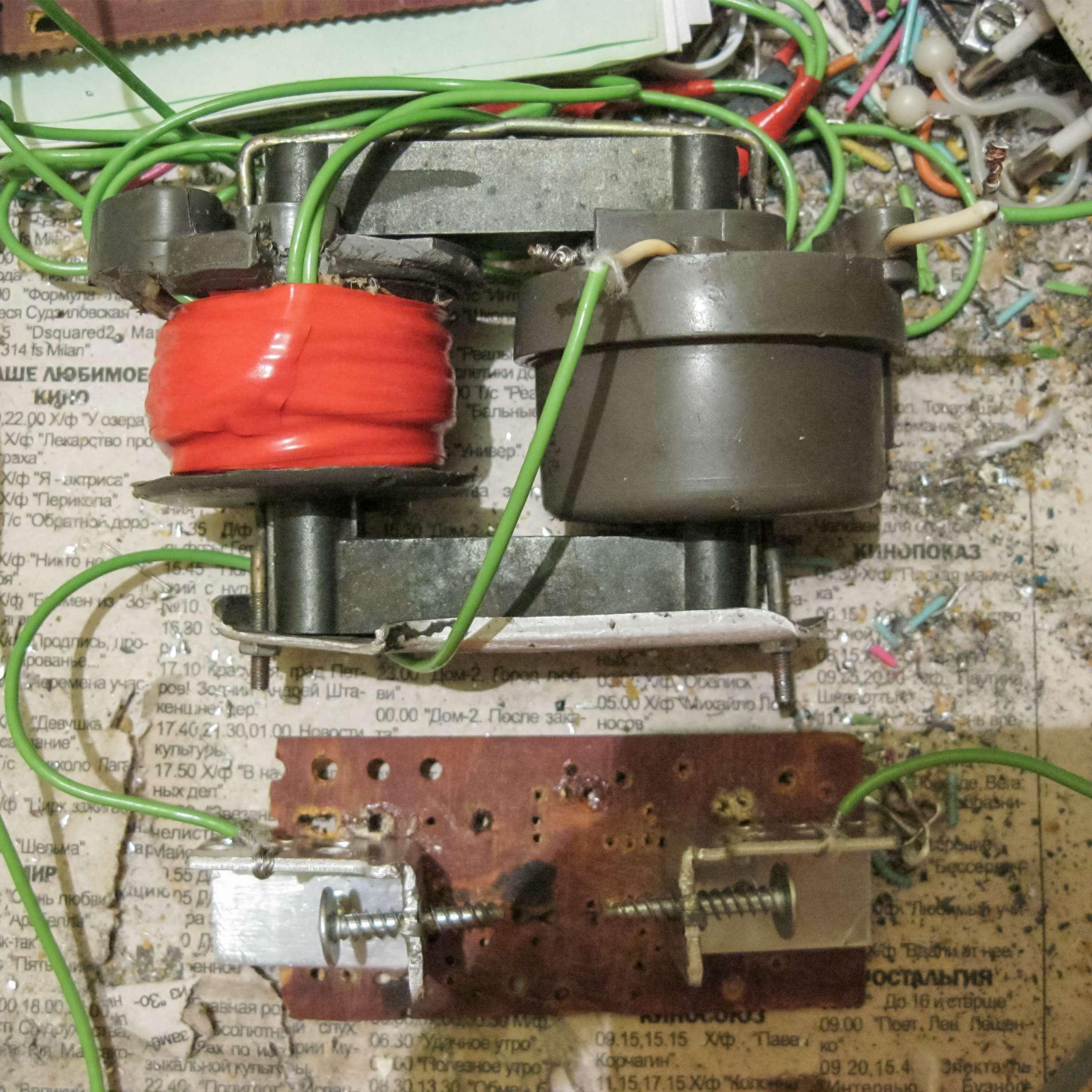 Ионофон на К1156ЕУ2 при проведении испытаний