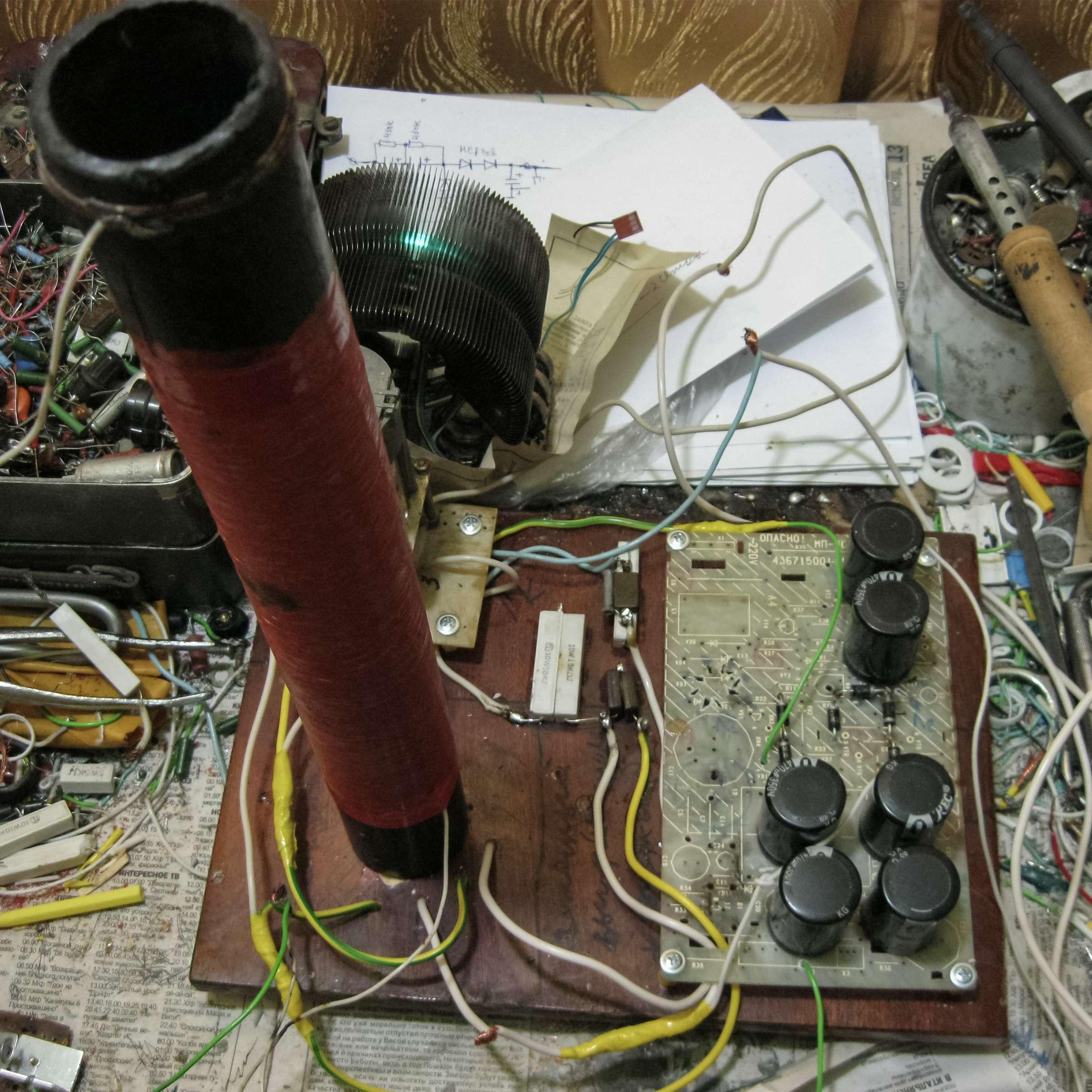 Ионофон на ГУ-50 при проведении испытаний