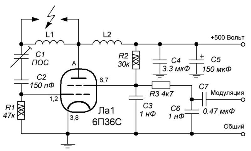 Схема электрическая принципиальная ионофона с параллельным питанием