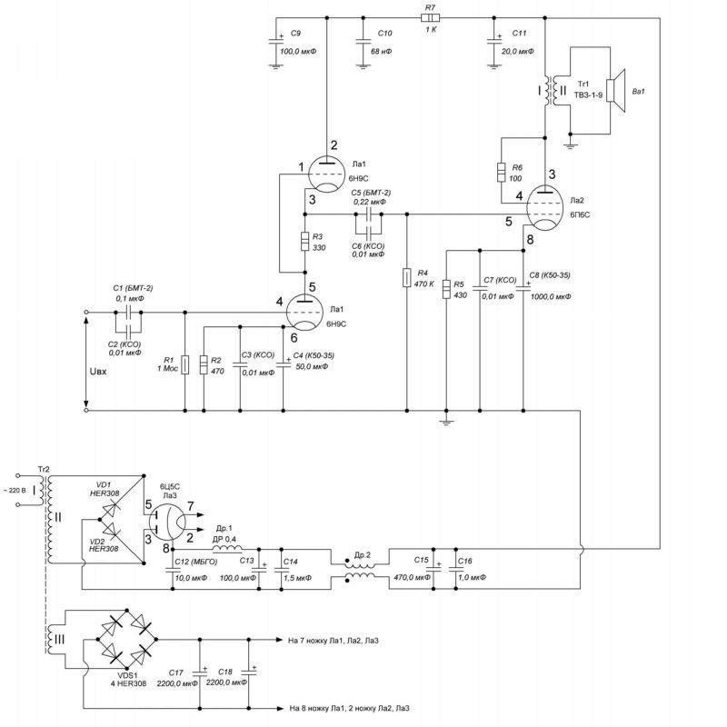 Схема электрическая принципиальная усилителя на 6Н9С и 6П6С