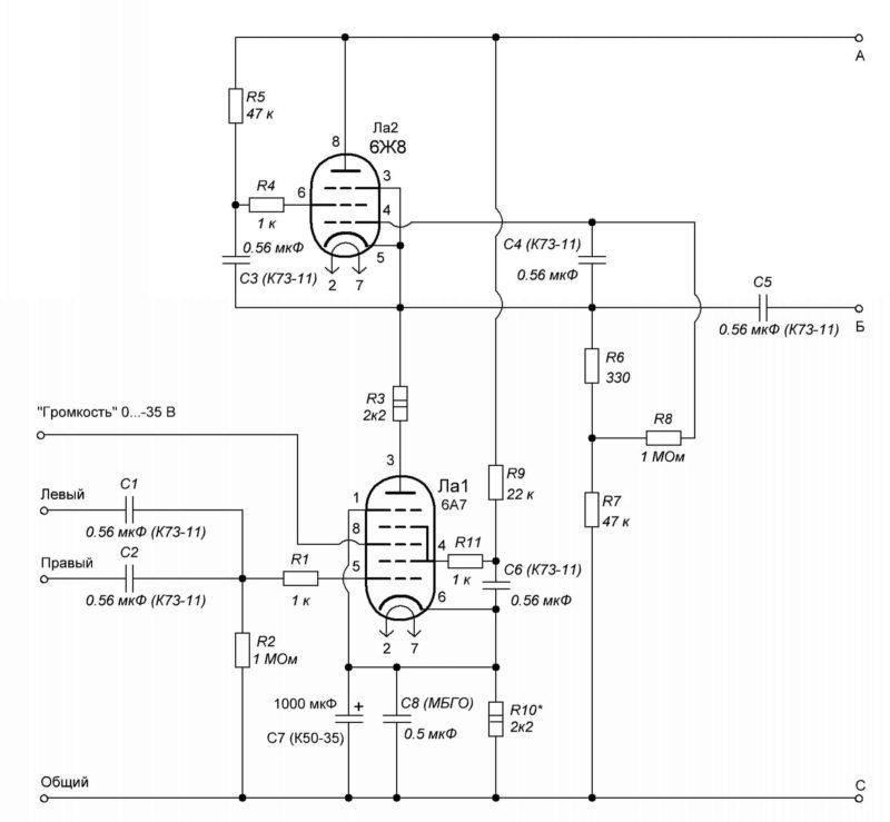 Схема электрическая принципиальная усилителя 6А7+6Ж8
