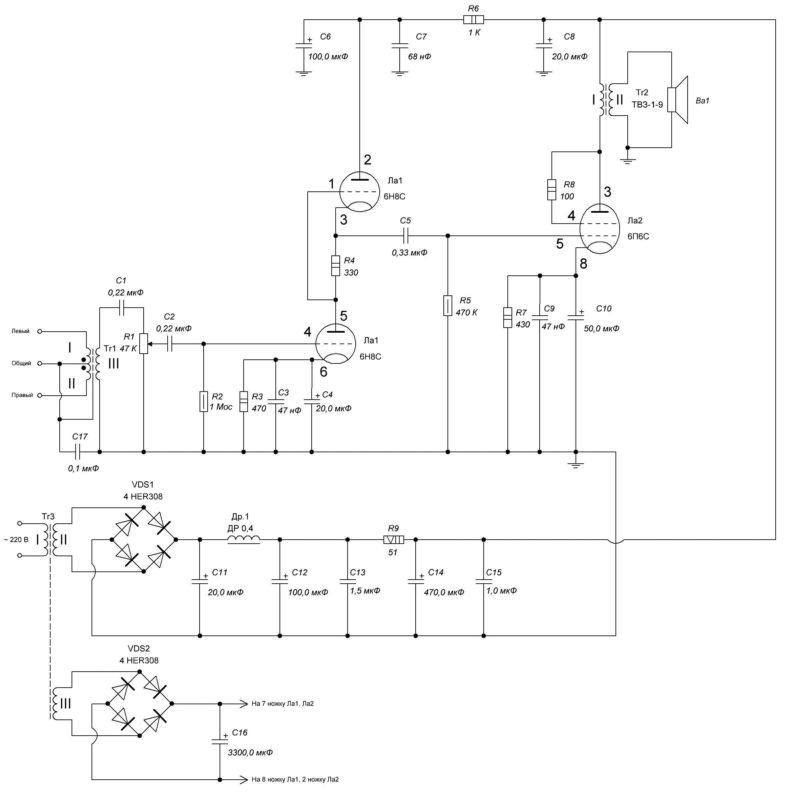 Схема электрическая принципиальная усилителя на 6Н8С + 6П6С