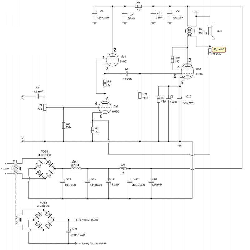 Схема электрическая принципиальная усилителя на 6Н9С + 6П6С