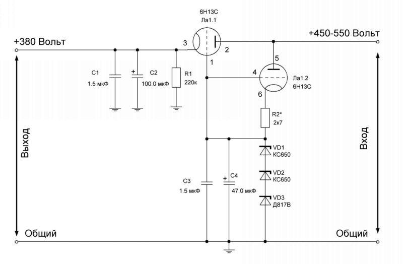 Схема электрическая принципиальная простого стабилизатора на лампах