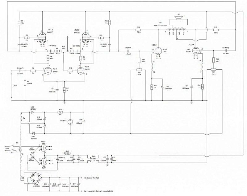 Схема электрическая принципиальная усилителя на трансформаторах ТАН
