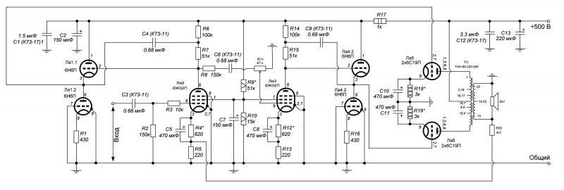 Схема электрическая принципиальная усилителя