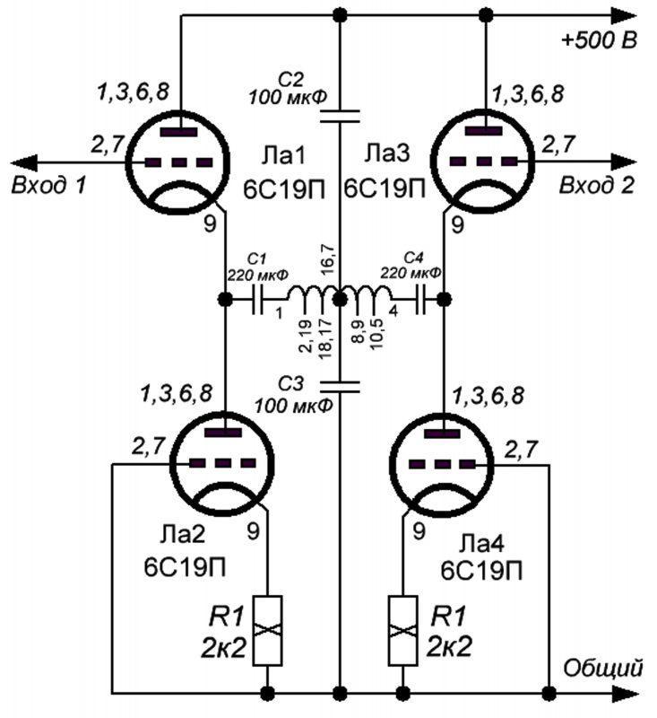 Схема электрическая принципиальная выходного каскада усилителя