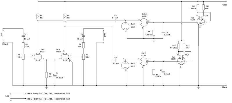 Схема электрическая принципиальная индикатора уровня