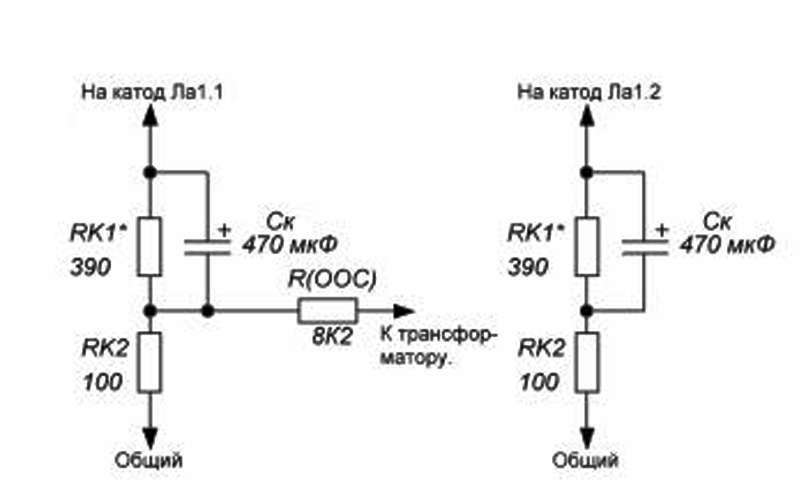 Схема электрическая принципиальная подключения ООС