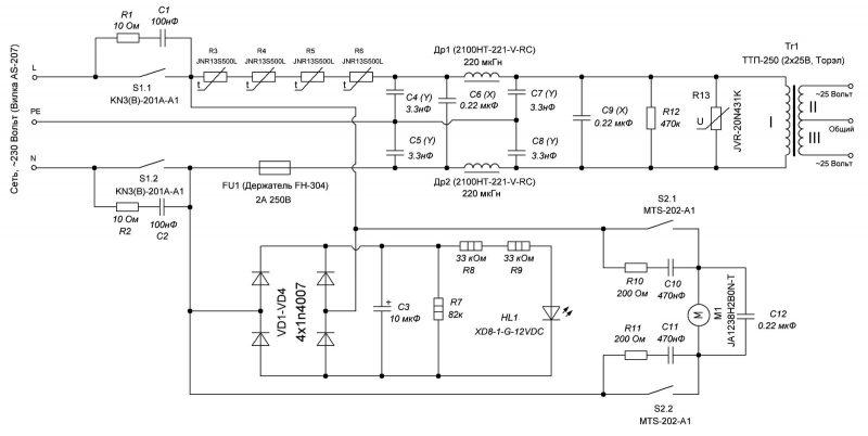 Схема электрическая принципиальная ВЧ-фильтра питания