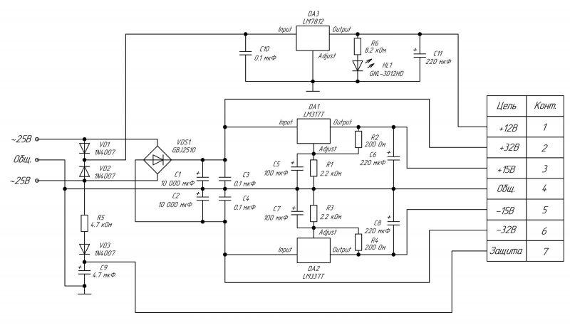 Схема электрическая принципиальная стабилизаторов напряжения